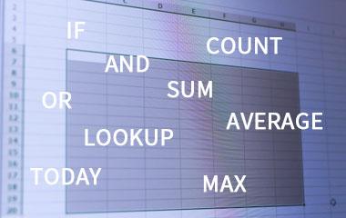 エクセル互換の計算機能