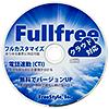 Fullfree CD