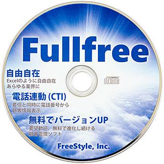 Fullfree CD版