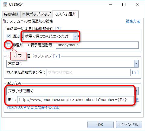 jpnumber を検索